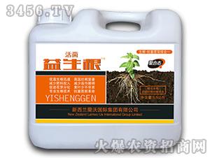 植物调节剂-益生根-蘭沃