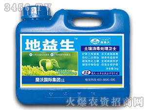 土壤消毒灭菌处理卫士-地益生-�m沃国际