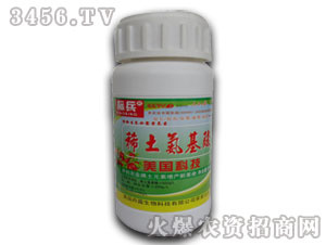 稀土氨基酸瓶装-漯丰王