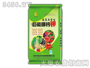 巨能硼钙钾-金豆子