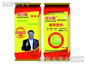 缓释肥料18-10-18-鑫喜源-金瑞盛泰