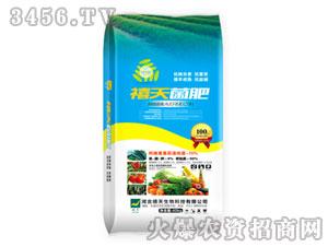 菌肥40kg-禧天