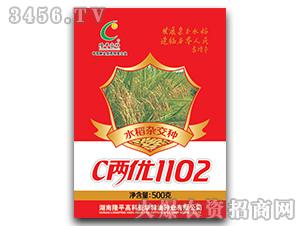 C两优1102-水稻杂交种-隆平高科
