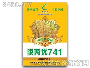 陵两优741-水稻杂交种-隆平高科