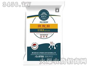 磷酸脲17-44-0-