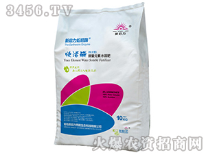 微量元素水溶肥-快活磷