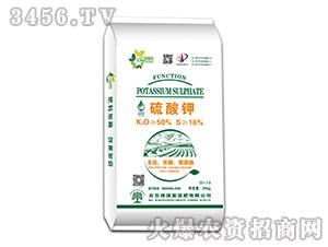 硫酸钾-绿源