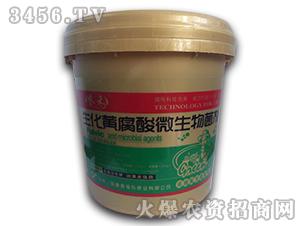 生化黄腐酸微生物菌剂-喜福乐