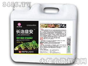 韭菜土壤有害物种拮抗剂-长治韭安-农夫稼园