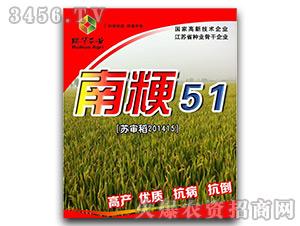 南粳51-水稻种子-瑞华农业