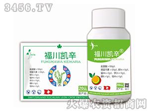 氨基酸水溶肥-福川凯辛