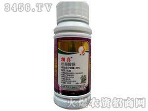 23%松脂酸铜-细喜-百兴福