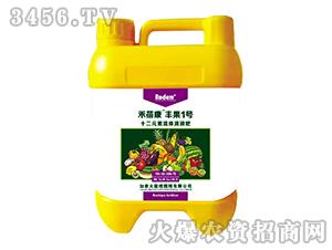 十二元素流体清液肥-禾蓓康菌优果-龙灯
