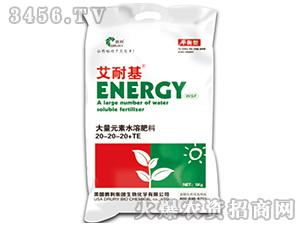 大量元素水溶肥料20-20-20+TE-艾耐基-爵利