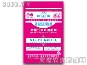 中量元素水溶肥料12-6-40+TE(极品高钾持续膨果增产型)