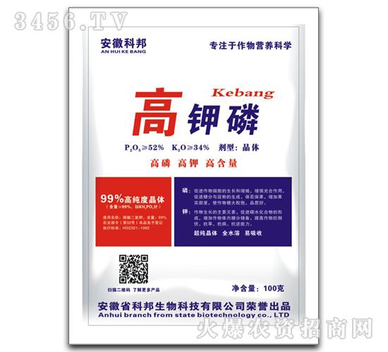 高钾磷-科邦