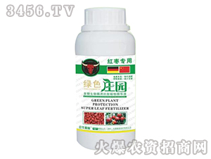 红枣专用植物调节剂-绿
