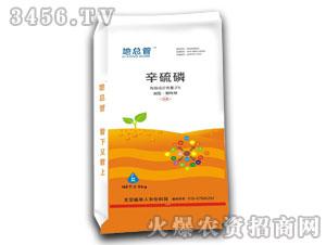 3%辛硫磷颗粒剂-地总管-稻草人