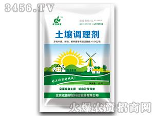 土壤调理剂-成捷绿星