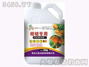 柑橘专用水溶肥-久益生