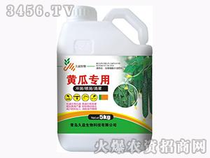 黄瓜专用水溶肥-久益生