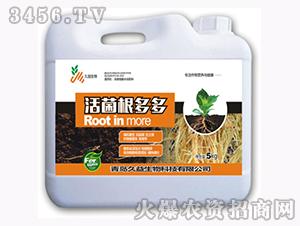 含腐植酸水溶肥料-活菌
