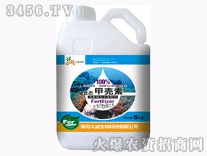 壳聚糖全水溶肥料-螯合