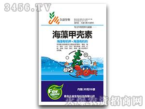 大量元素水溶肥料-海藻甲壳素-久益生物