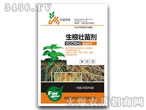 大量元素水溶肥料-生根壮苗剂-久益生物