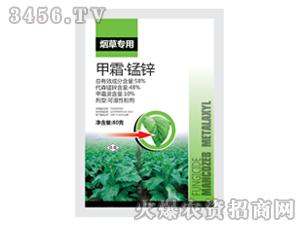 甲霜・锰锌(烟草专用)-宝丰农药