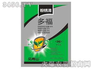 50%多・福(白粉病)-粉锈清-宝丰农药