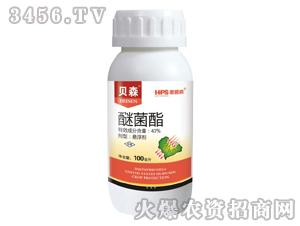 40%醚菌酯-贝森-惠普森