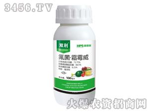 72.75%氟菌・霜霉威-双利-惠普森