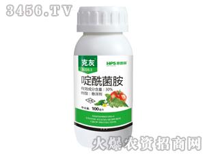 啶酰菌胺-克灰-惠普森