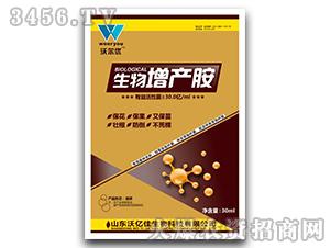 生物增产胺液体-沃尔优