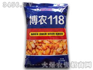 博农118-玉米种子-奥尔粮