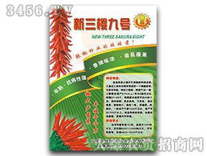 新三樱九号-辣椒种子-奥尔粮