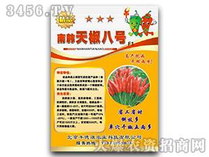 南韩天椒八号-辣椒种子-奥尔粮