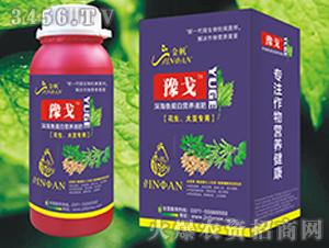 花生大豆专用深海鱼蛋白营养液肥-豫戈-金帆