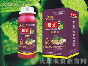 葱姜蒜专用深海鱼蛋白营养液肥-豫戈-金帆