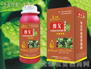 叶菜专用深海鱼蛋白营养液肥-豫戈-金帆