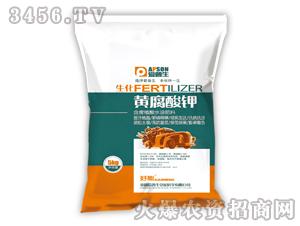 生化黄腐酸钾-爱普生