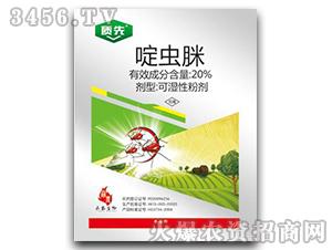 20%啶虫脒可湿性粉剂
