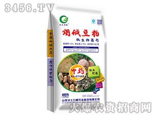 微生物菌剂(中药)-烟碱豆粕-沃土力根