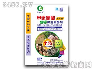 硅钙微生物菌剂-甲硫氨酸-沃土力根