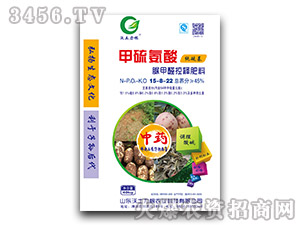 脲甲醛控释肥料15-8-22-甲硫氨酸-沃土力根