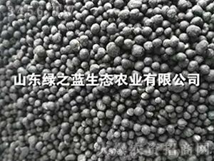 肥料颗粒4-绿之蓝