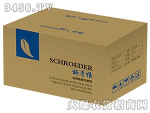 活性核酸生根剂-施普根