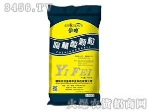 腐植酸颗粒-伊啡-百利