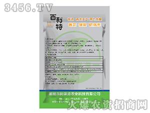 生根剂-百利特-百利盛